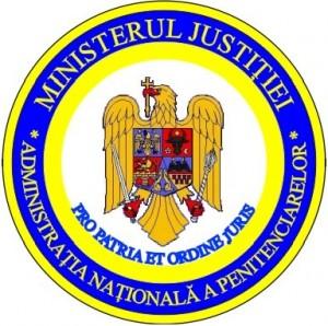 Administratia Nationala a Penitenciarelor